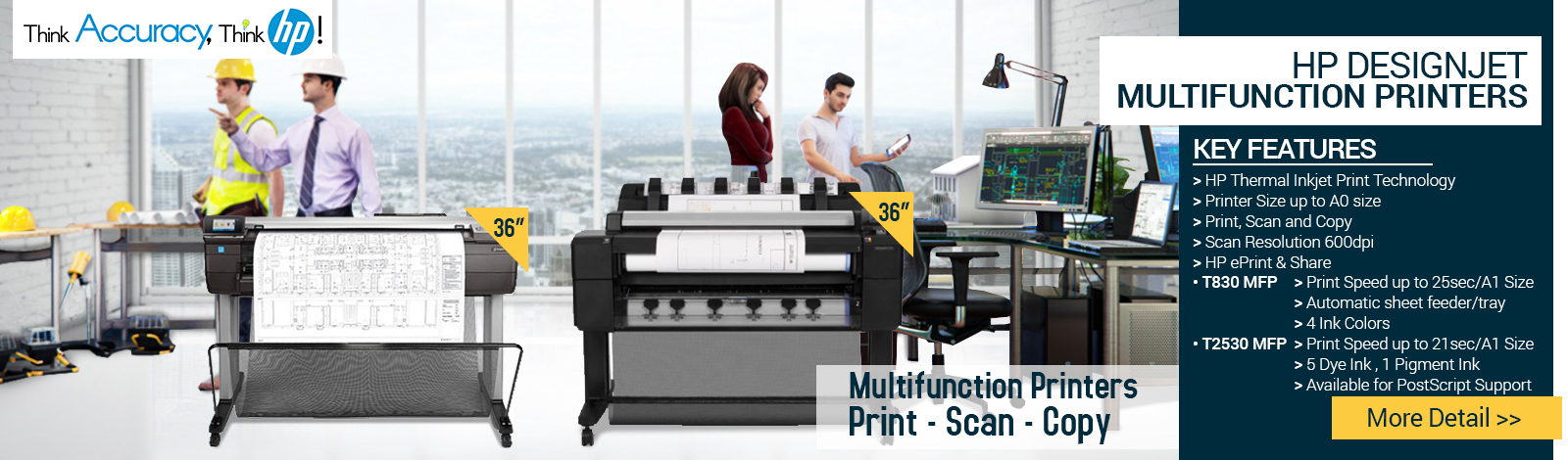 hp designjet multifunction printers